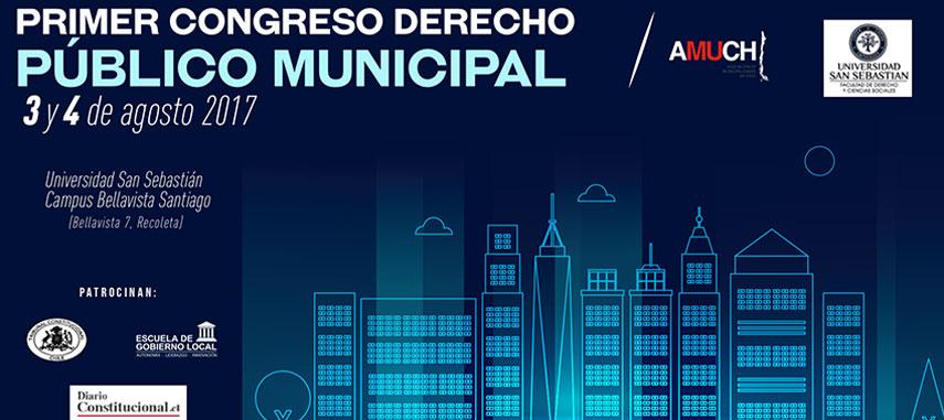 Escuela de Gobierno Local patrocina el I Congreso de Derecho Público Municipal