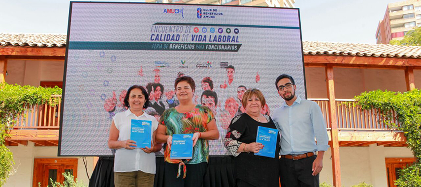 Escuela de Gobierno Local participó en «Encuentro de Calidad de Vida Laboral» organizado por la Asociación de Municipalidades de Chile (AMUCH)