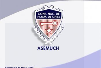 ASEMUCH